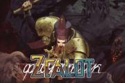 Видео: дебютный трейлер православного экшена Zealot