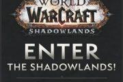 В Сеть утекли изображения Diablo IV, Overwatch 2 и нового дополнения к World of Warcraft