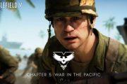 В среду DICE расскажет о тихоокеанском обновлении для Battlefield V