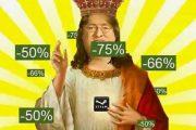 В Сеть просочились даты проведения ближайших крупных распродаж в Steam
