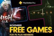 PlayStation Plus игры ноября 2019