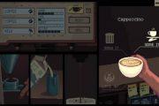 Приключение Coffee Talk предложит готовить кофе и выслушивать проблемы 29 января