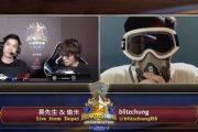 Геймдиректор Overwatch считает, что Blizzard следует помиловать киберспортсмена, призывавшего «освободить» Гонконг