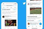 Twitter упростит отслеживание интересных тем для пользователей