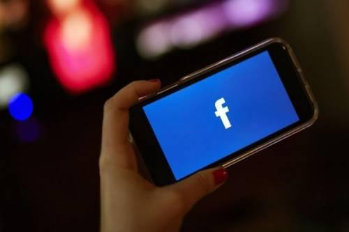 Facebook оштрафована в Бразилии на $1,6 млн по делу Cambridge Analytica