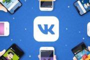 Вспомнить всё: во «ВКонтакте» появился новый раздел