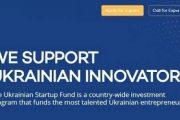 В Украине будуть давать гранты на AR/VR проекты