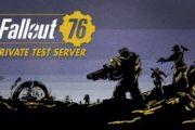 Bethesda проведёт закрытое тестирование Wastelanders, обновления Fallout 76