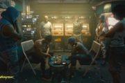 CD Projekt RED уверена, что успеет доделать Cyberpunk 2077 к сентябрю