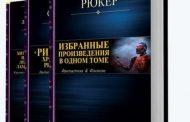 Серия книг - «Моя большая книга» 115 томов (2018) FB2
