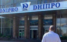 Киевский отель «Днепр» станет центром киберспорта — его новый собственник Александр Кохановский, основатель NaVi