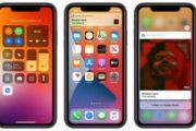 Apple интегрировала сервис распознавания музыки Shazam в iOS 14.2