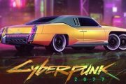 Каким будет транспорт мрачного будущего в Cyberpunk 2077 (видео)