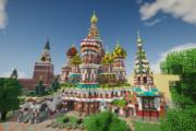 Энтузиасты возвели в Minecraft множество российских достопримечательностей в масштабе один к одному