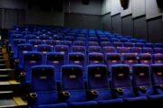 Кинотеатры «Синема Парк» и «Формула кино» могут закрыться из-за долгов