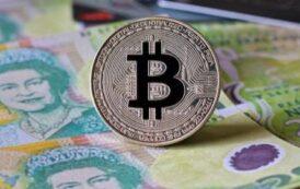 Британский банк HSBC выступил против инвестирования средств в криптовалюты
